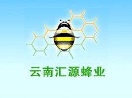 大姚汇源蜂业食品有限公司