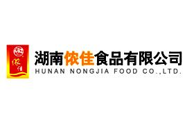 湖南�z佳食品有限公司