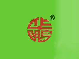湖南省武冈市华鹏食品有限公司