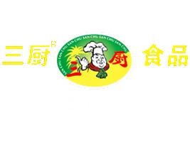 海南三厨食品有限公司