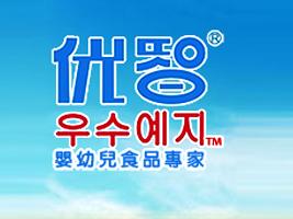 广东益元食品有限公司