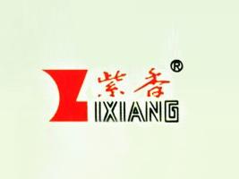 杭州紫香食品集团有限公司