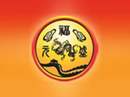 北京福元盛食品有限公司