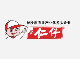 湖南仁仔下饭菜食品有限公司