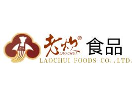 安徽老炊食品有限公司