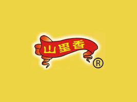 云南易�T山里香食品有限�任公司