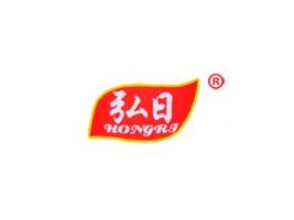 台湾弘日食品(国际)集团有限公司