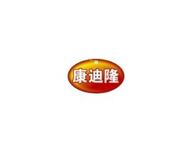 广东省潮安县庵埠镇康迪隆食品厂