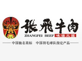 四川���w牛肉有限公司