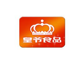 湖南皇��食品有限公司