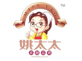 杭州姚太太食品有限公司