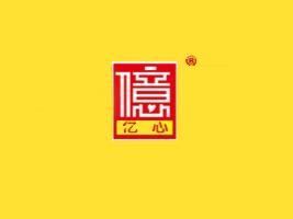 广东亿心食品工业有限公司