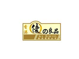 香港��之良品食品有限公司