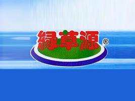 青海绿草源食品有限公司