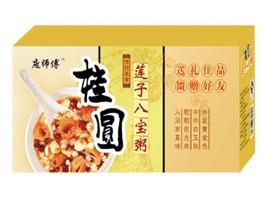 孟州市��鑫食品�料有限公司