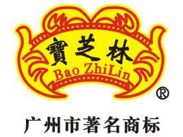广州宝芝林凉茶有限公司企业LOGO