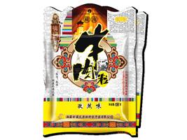 西藏金藏元农业科技开发有限公司