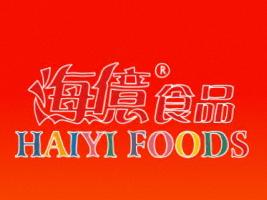 潮安县海亿食品有限公司