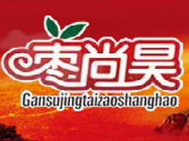 甘肃景泰县新远泰红枣制品公司