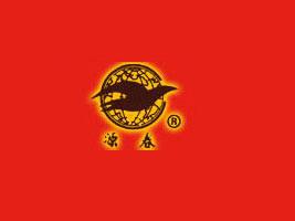 �江市源春肉制品有限公司