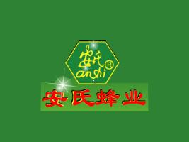 天津市安氏蜂业有限公司