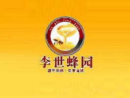 四川省李世蜂园有限公司