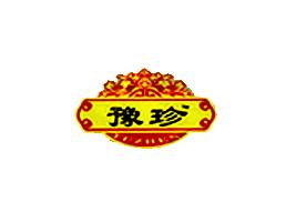 灵宝市豫珍特色食品有限公司