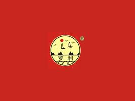 福州味�_心食品有限公司