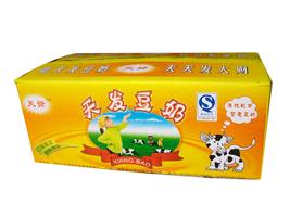 邵阳市天天食品饮料厂企业LOGO