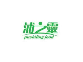 上海浦之�`食品有限公司