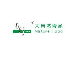 浙江景宁大自然食品有限公司