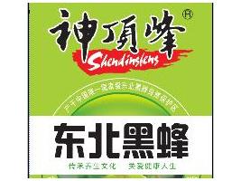 黑龙江神顶峰黑峰产品有限公司