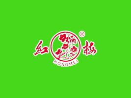 南通红梅乳业有限公司