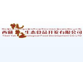 西藏牦牛王生�B食品有限公司