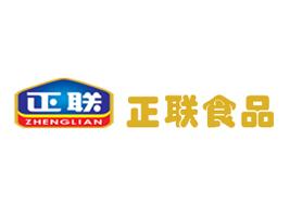 正联食品(上海)有限公司
