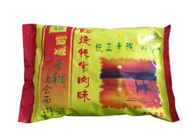 青海新绿康食品有限公司