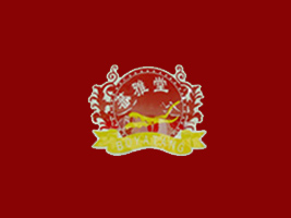 青海伊林天然营养食品有限公司