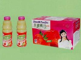 河北省徐水县小白兰饮品开发有限公司企业LOGO