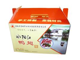 安徽省宣城市水�江食品有限�任公司