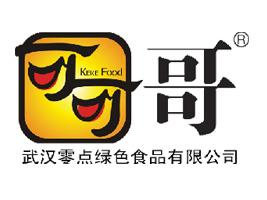 武汉零点绿色食品有限公司企业LOGO