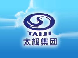 太极集团重庆国光绿色食品有限公司