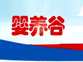 北京金白乐生物科技有限公司