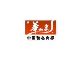 鹤山市华山泉食品饮料有限公司