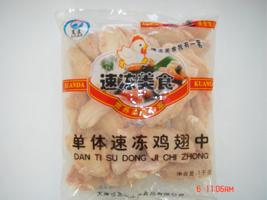 天津市宽达水产食品有限公司