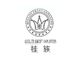 安徽王中王峰产品有限公司