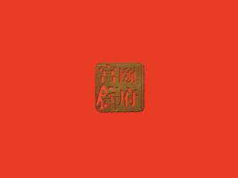 北京�m�U府食品�S