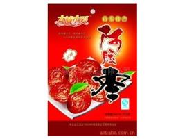 济南大城小爱食品有限公司