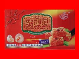 定远县长征食品厂