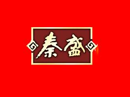 陕西哈芙秦盛食品有限公司