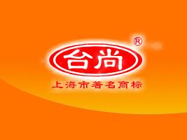 上海�_尚食品有限公司